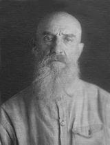Протоиерей К. Константинов
