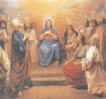 Написать доклад по литературе на тему праздник троицы 1265