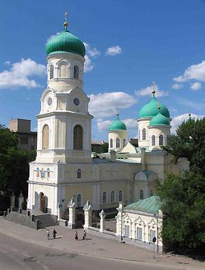 Кафедральный собор в Днепропетровске. Фото Маменко П.П.