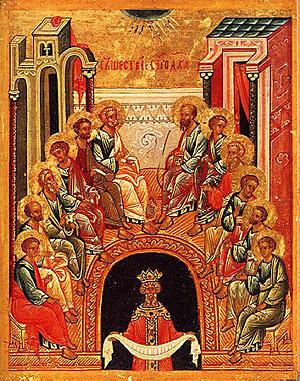 Икона ''Сошествие Святого Духа на апостолов''